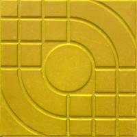 3030-15 CIL (Yellow)
