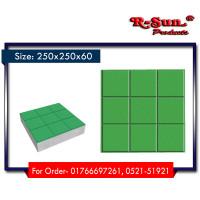 RS-2525/60 (B9) Green