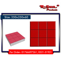 RS-2525/60 (B9) Red