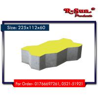 RS-PV-225-112-60 (Yellow)